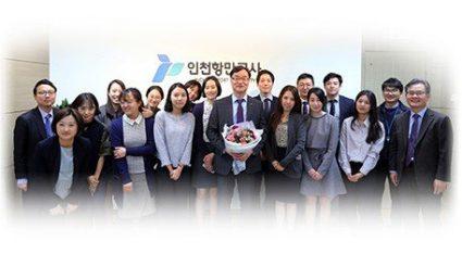 Incheon Port Aurhority-opt